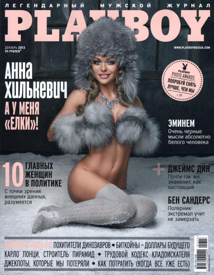 Русский плейбой порно фото 28 фотография